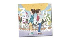 Риверс Куомо записал еще один альбом на японском