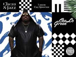 Chess & Jazz Festival