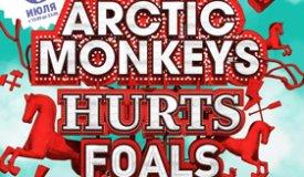 Foals и Arctic Monkeys выступят на московском фестивале «Субботник»