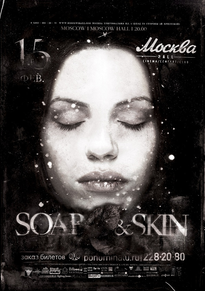 soap_and_skin_moskva_hall