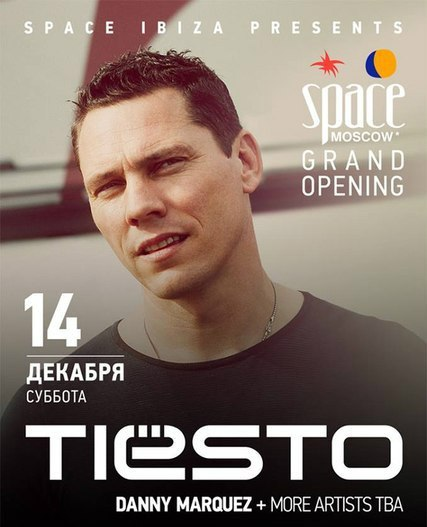 tiesto-space-moscow