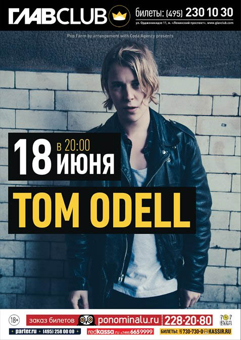 Tom-Odell_2014_russia_moskva