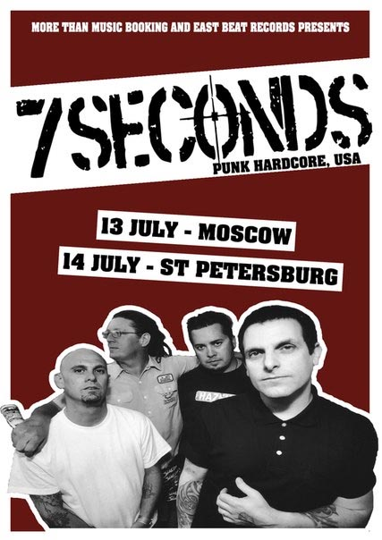 7seconds_band_2014_russia